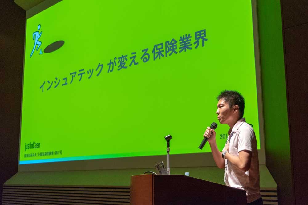 日本生命保険相互会社に招待され登壇しました!
