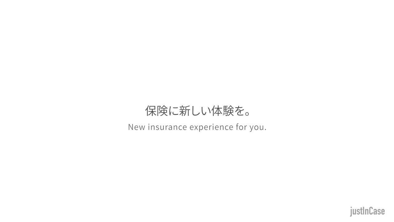 【世界のInsurtech】様々な保険チャットボットを紹介