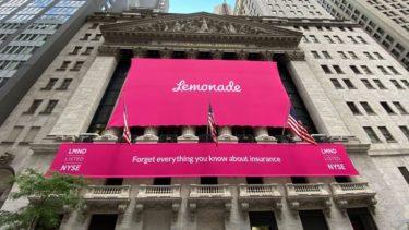 新規上場のLemonade、株価急騰の裏にあった成長性は?