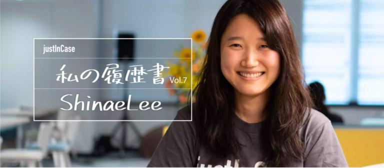『女性は「未来」』を証明する|COO Shinae Lee