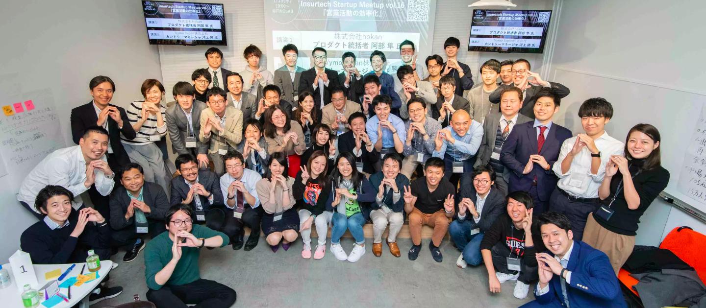 justInCase主催『P2Pハッカソン』様々な業種の方40名超にご参加いただきました!