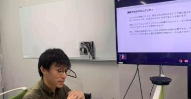 """""""競技プログラミング""""にハマったエンジニア"""