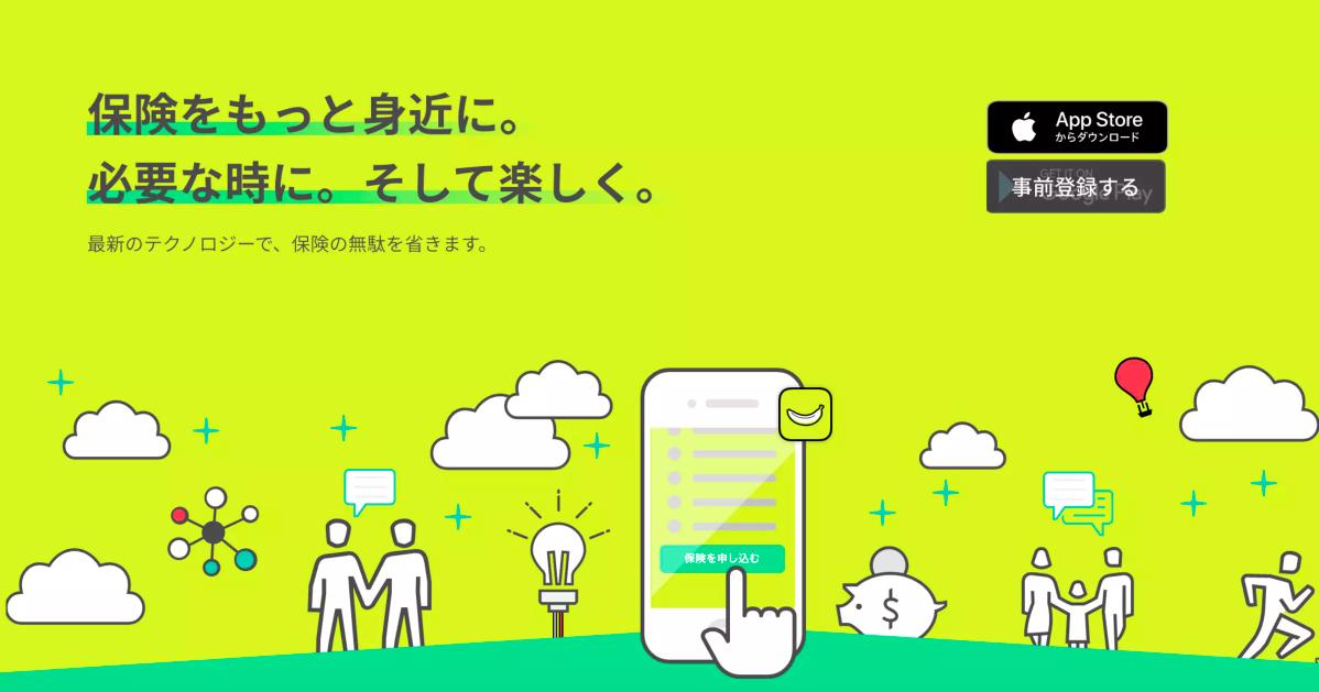 justInCaseアプリ・リ・デザイン・チャレンジを開催します!